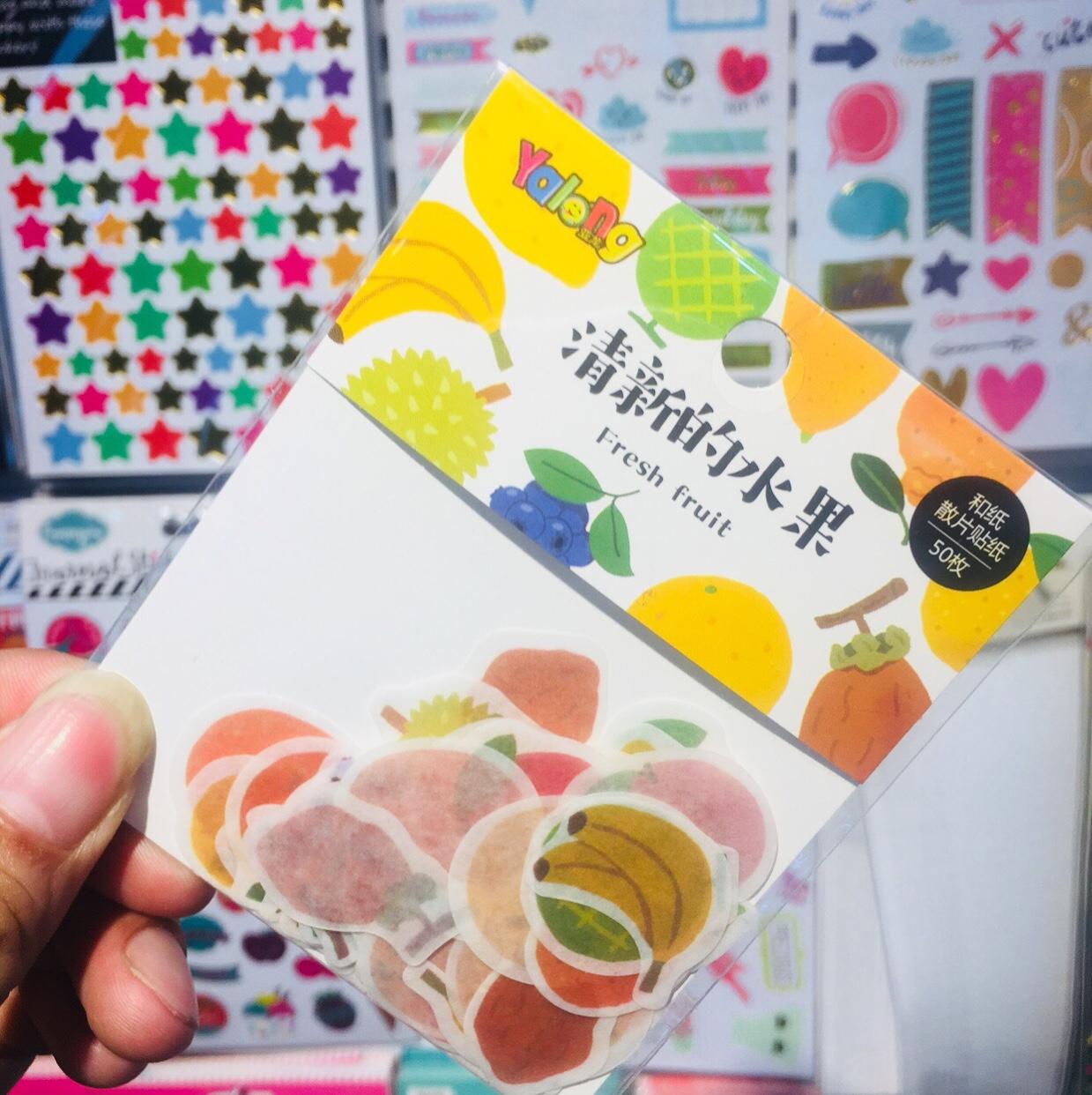 和纸散片贴纸50枚装手帐平面贴纸清新的水果