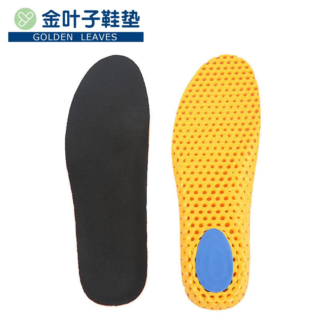 亚马逊运动鞋垫减震运动休闲舒适鞋垫透气软鞋垫加厚蜂窝-男款