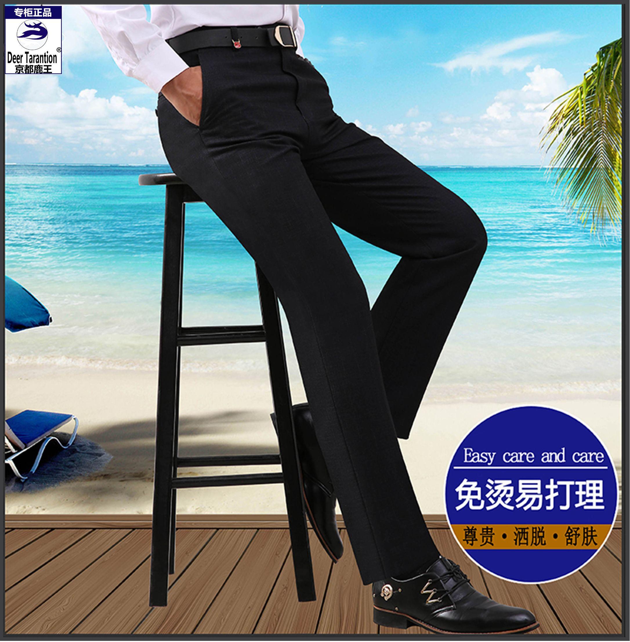 新款秋冬男式免烫西裤商务正装中老年男裤高腰宽松西装长裤子