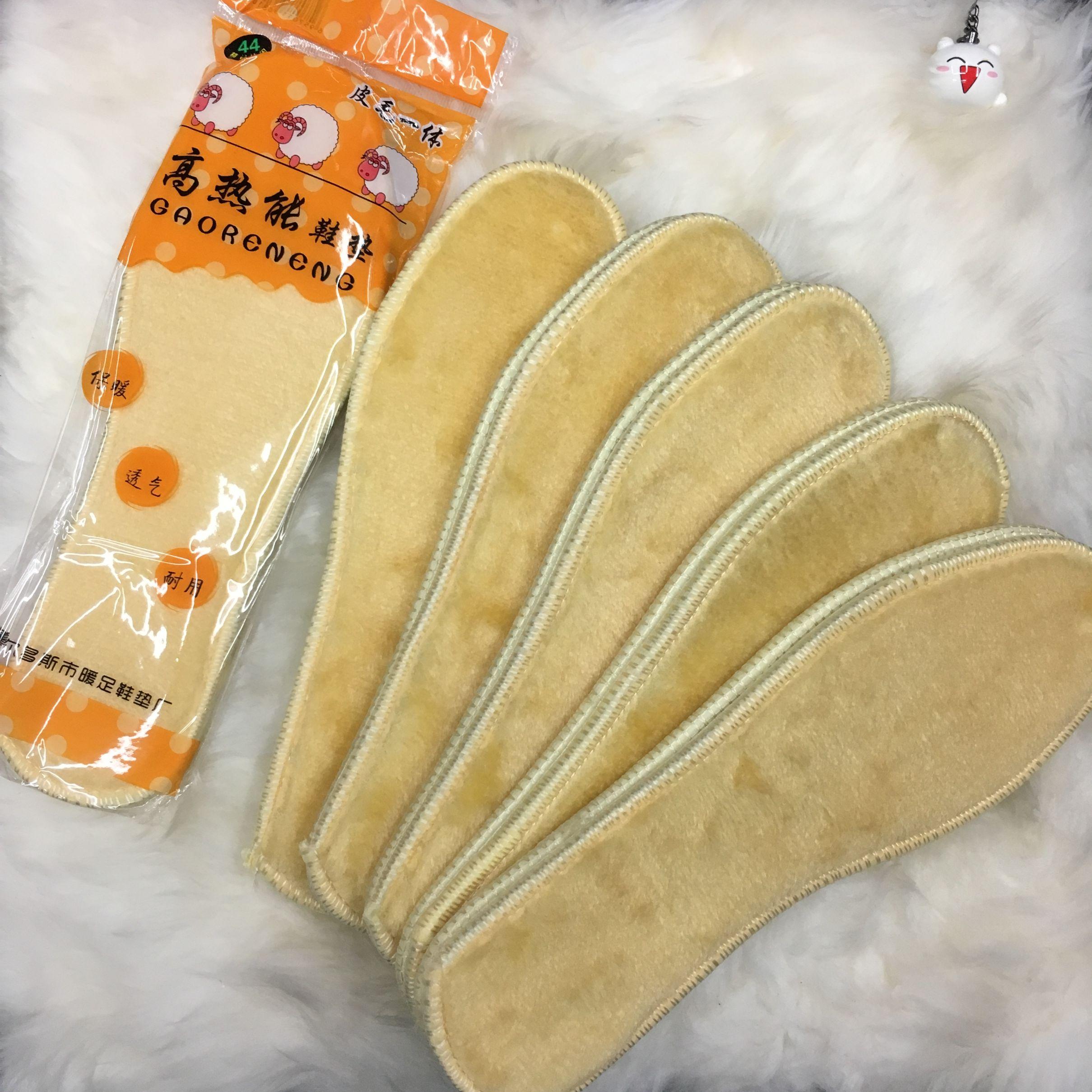 厂家直销 羊毛鞋垫皮毛一体 鞋垫 冬季 保暖 跑江湖地摊暴利产品