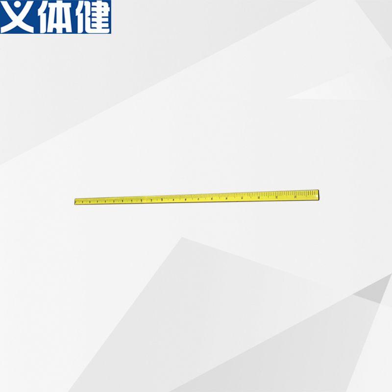 HJ-K095会军体育义体健方管丈量尺 (铝制)