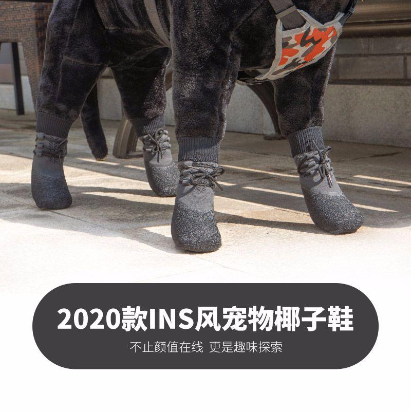 蓝波儿2020款INS风宠物椰子鞋时尚防滑户外狗鞋子美国亚马逊爆款