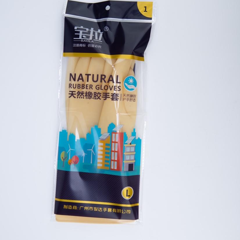 100克天然乳胶家务工业手套(小)