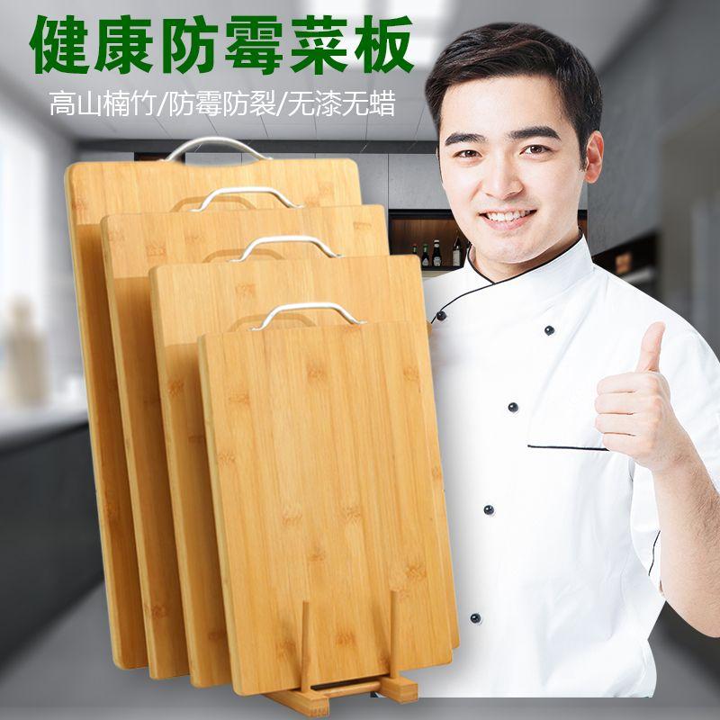 小巧家用菜板子实木竹案板厨房切菜板水果擀面砧板刀占板现货批发