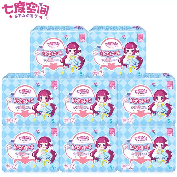 七度空间纯棉少女系列夜用卫生巾