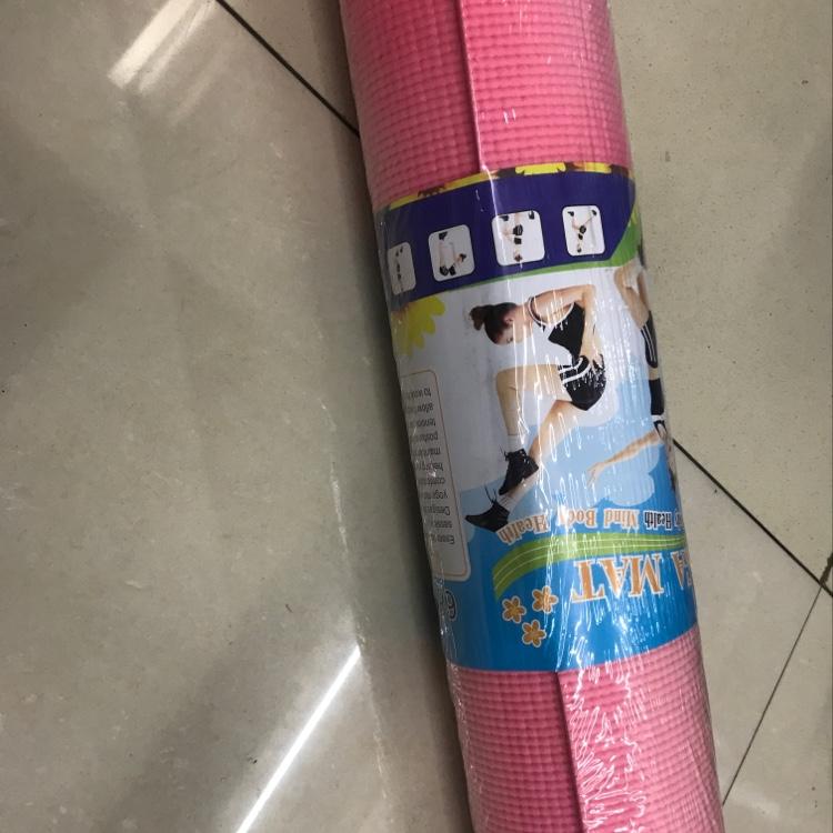 粉色瑜伽垫