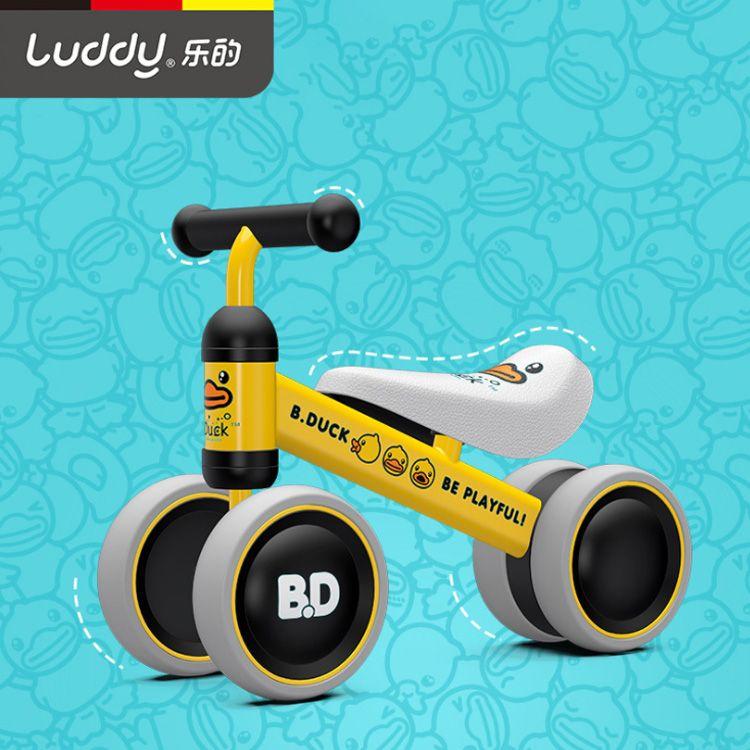 乐的小黄鸭儿童平衡车无脚踏宝宝玩具溜溜扭扭车滑行车滑步学步车