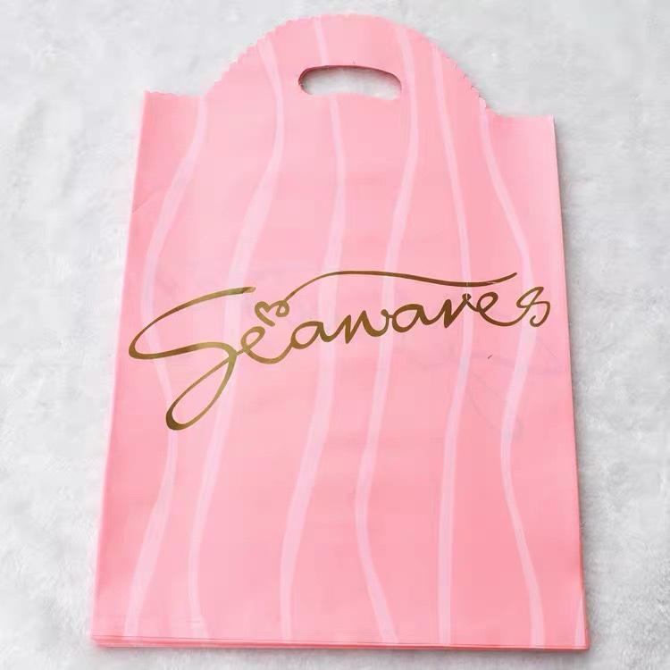 塑料手提袋购物袋厂家直销量大优惠30×40