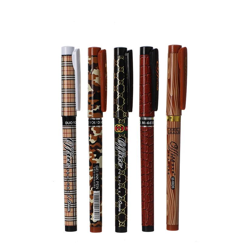 中性笔学生用品创意水性签字笔文具
