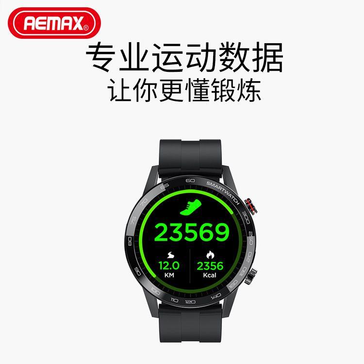 AEMAX 新品L16 IP68防水高清全圆屏APP表盘下载多国语言运动手表