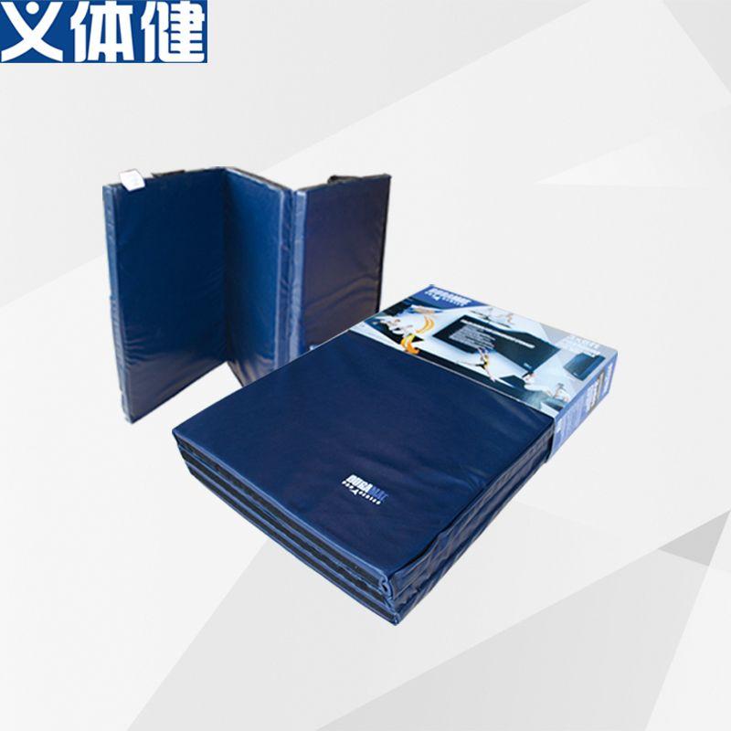 HJ-B129C会军体育义体健高档健美体操垫(180*90*4CM)