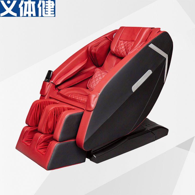 HJ-B8182会军体育义体健智能按摩椅