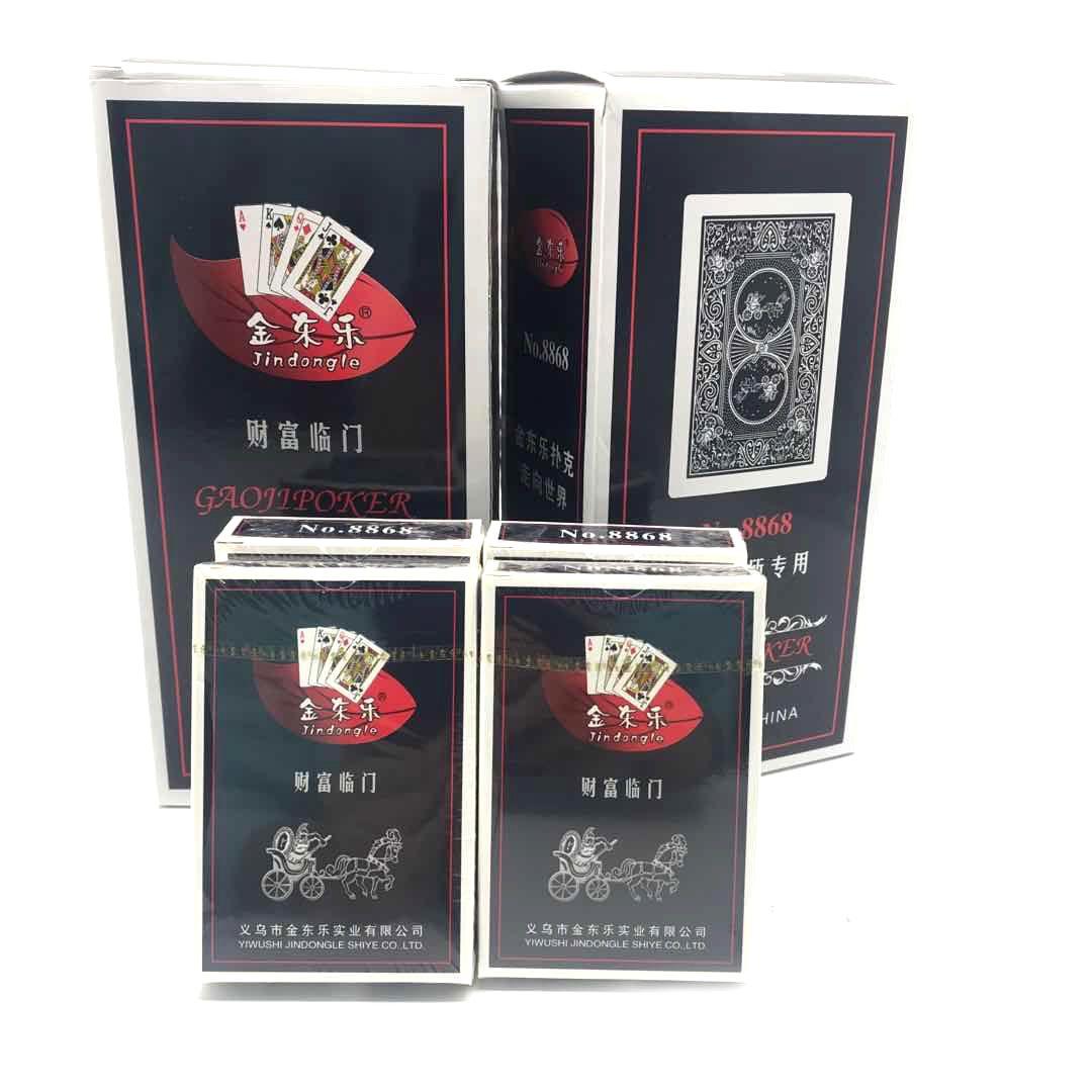 金东乐扑克 内销扑克 金东乐 外贸扑克 8868牌厂家直销