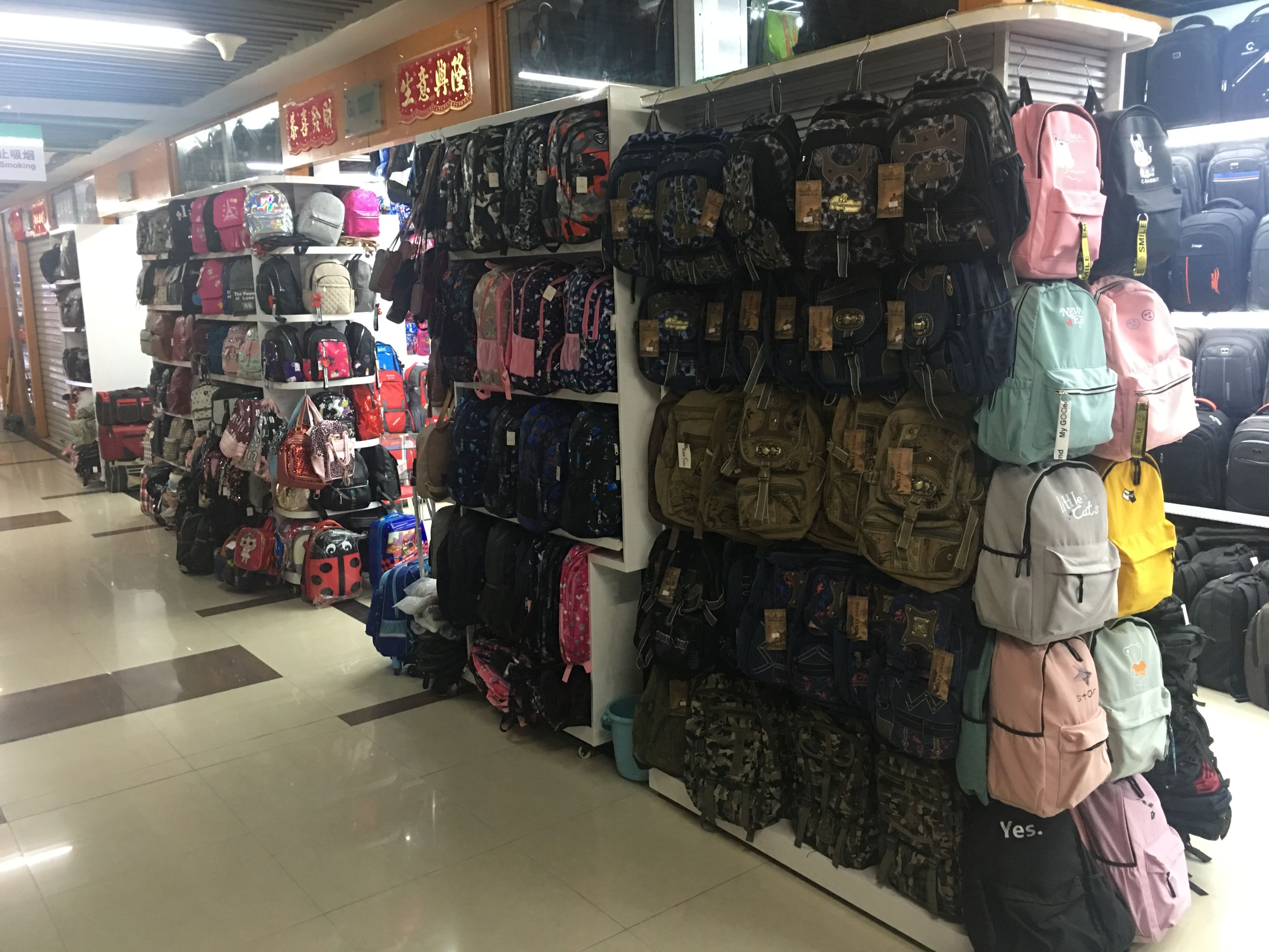 Travel Bag School Bag Women Bag Laptop Backpack Stock Order
