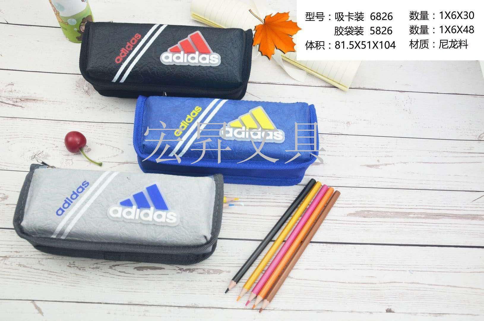 韩款笔袋大容量铅笔袋牛津布铅笔收纳袋收纳盒防水宏昇文具盒吸卡