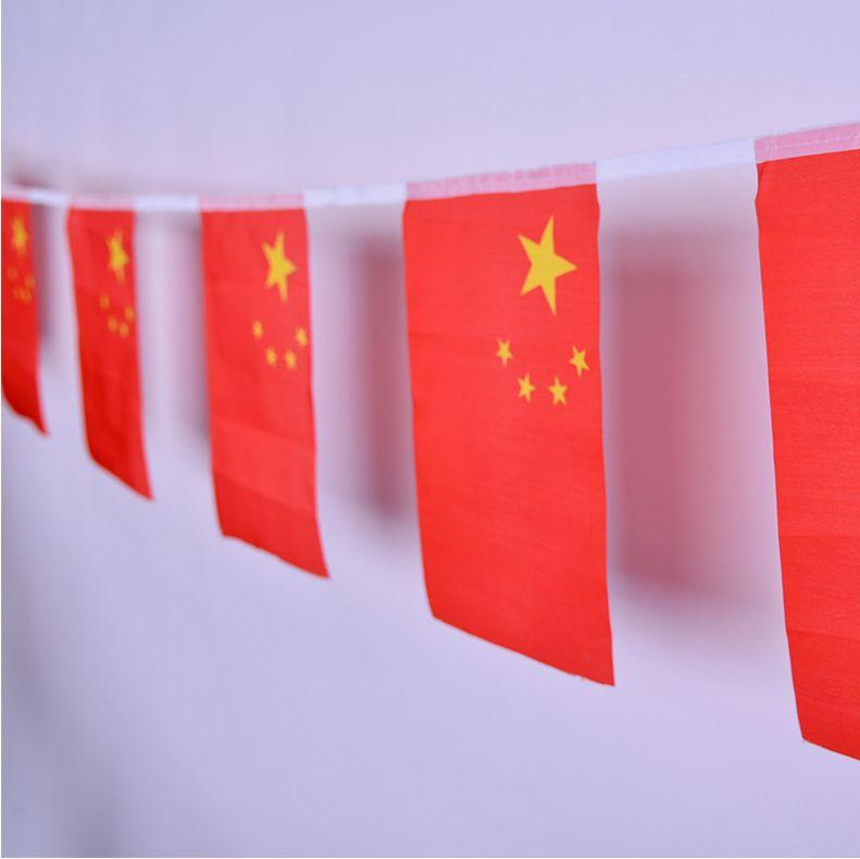 8号25面中国小国旗串旗吊旗 五星红旗旗子挂旗卖场装饰品批发定做