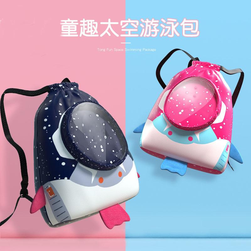新款儿童游泳包干湿分离防水男女学生书包双肩背包便携游泳装备