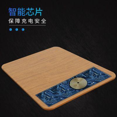 跨境专供无线充电鼠标垫办公多功能手机无线充电器木纹款批发定制