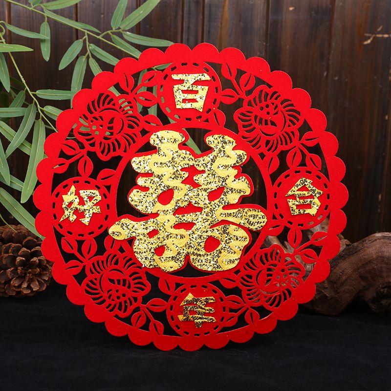 背胶绒布喜-百年