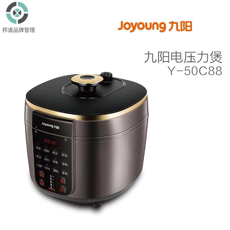 九阳电压力煲(5L)Y-50C88