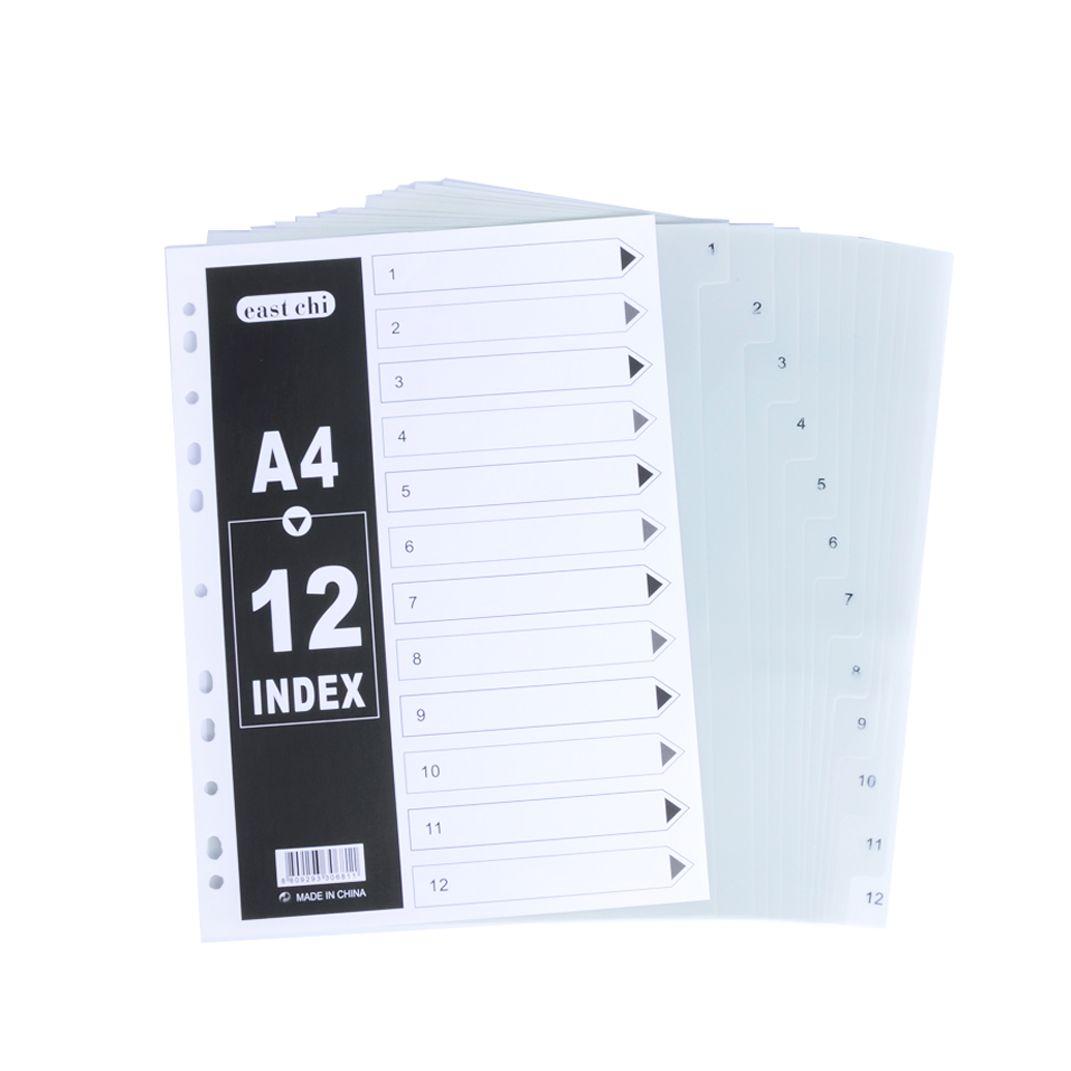 高品质11孔全灰色带字12页索引页A4分类页活页PP分隔页