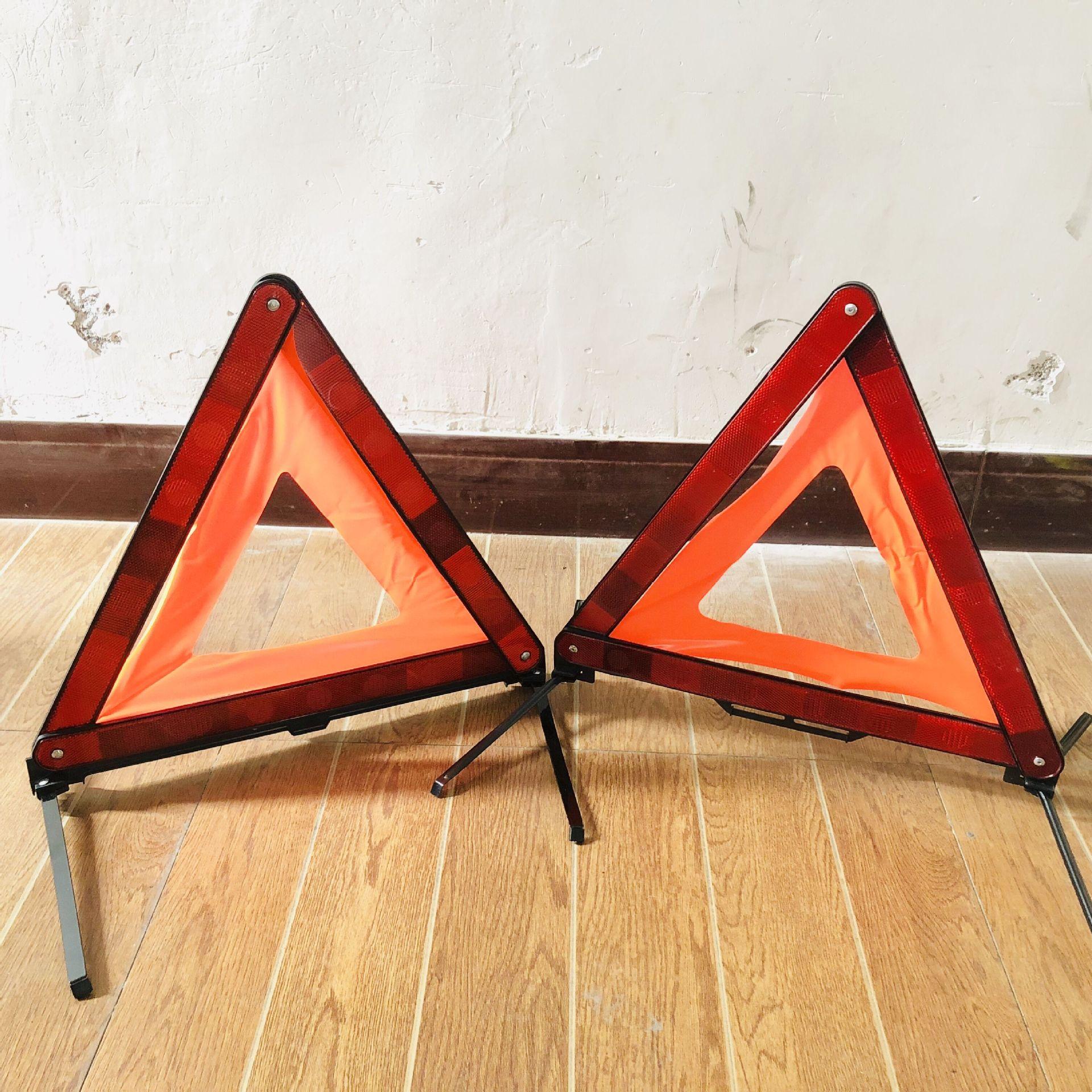 警示牌三脚架车用故障反光停车安全国标 三角架 小红盒