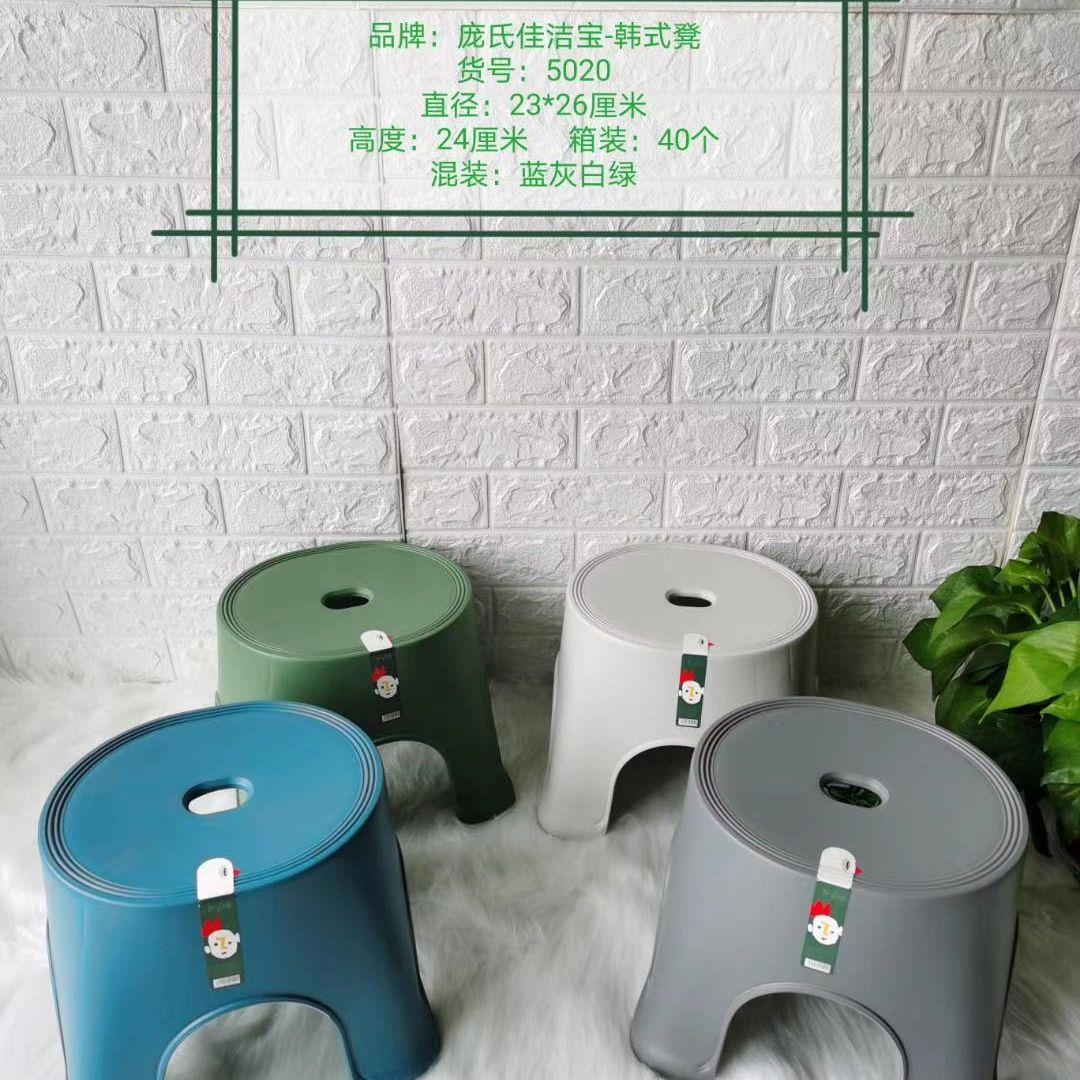 5020塑料凳子家用矮凳子客厅小板凳加厚凳子可爱小凳子