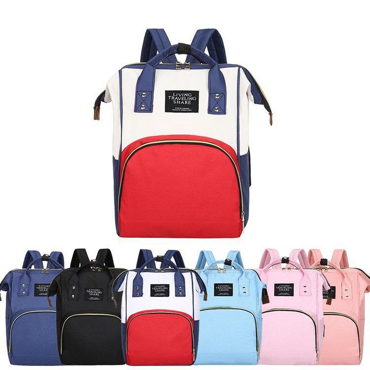 母婴包2020新款妈咪包折叠婴儿便携式大容量多功能外出双肩背包床