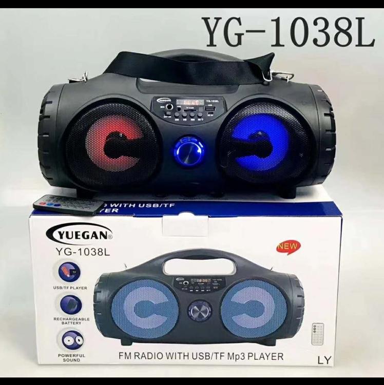 YG-1038L蓝牙音箱