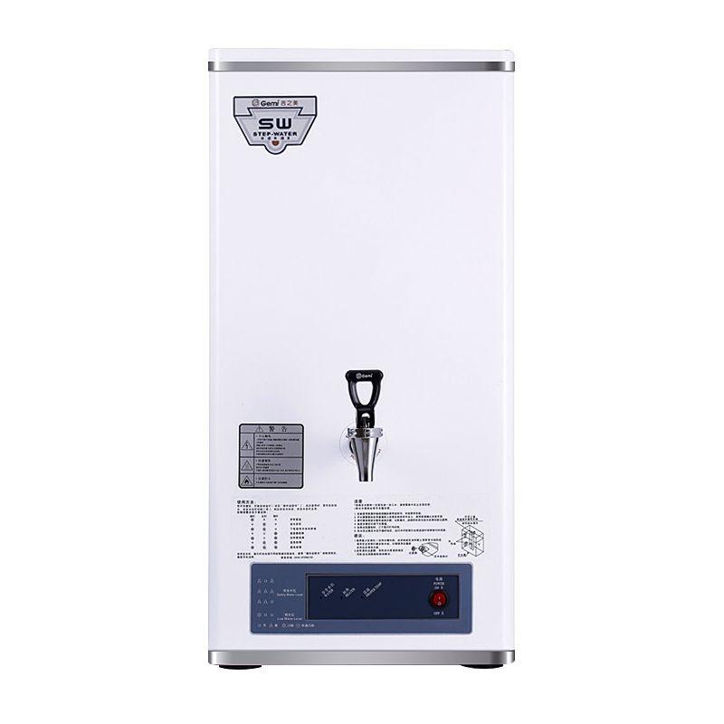 吉之美开水器商用30L奶茶店步进式大容量烧水炉电热水机GM-K2-30E