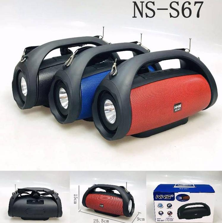 S67蓝牙音箱