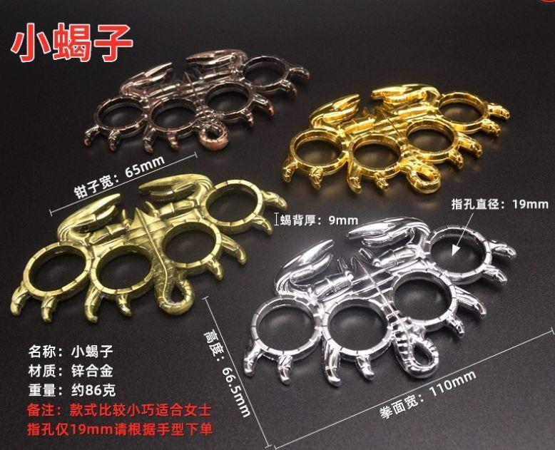 蝎子铁四指虎指节铜环随车装备救生锤拳扣拳环铁撑子