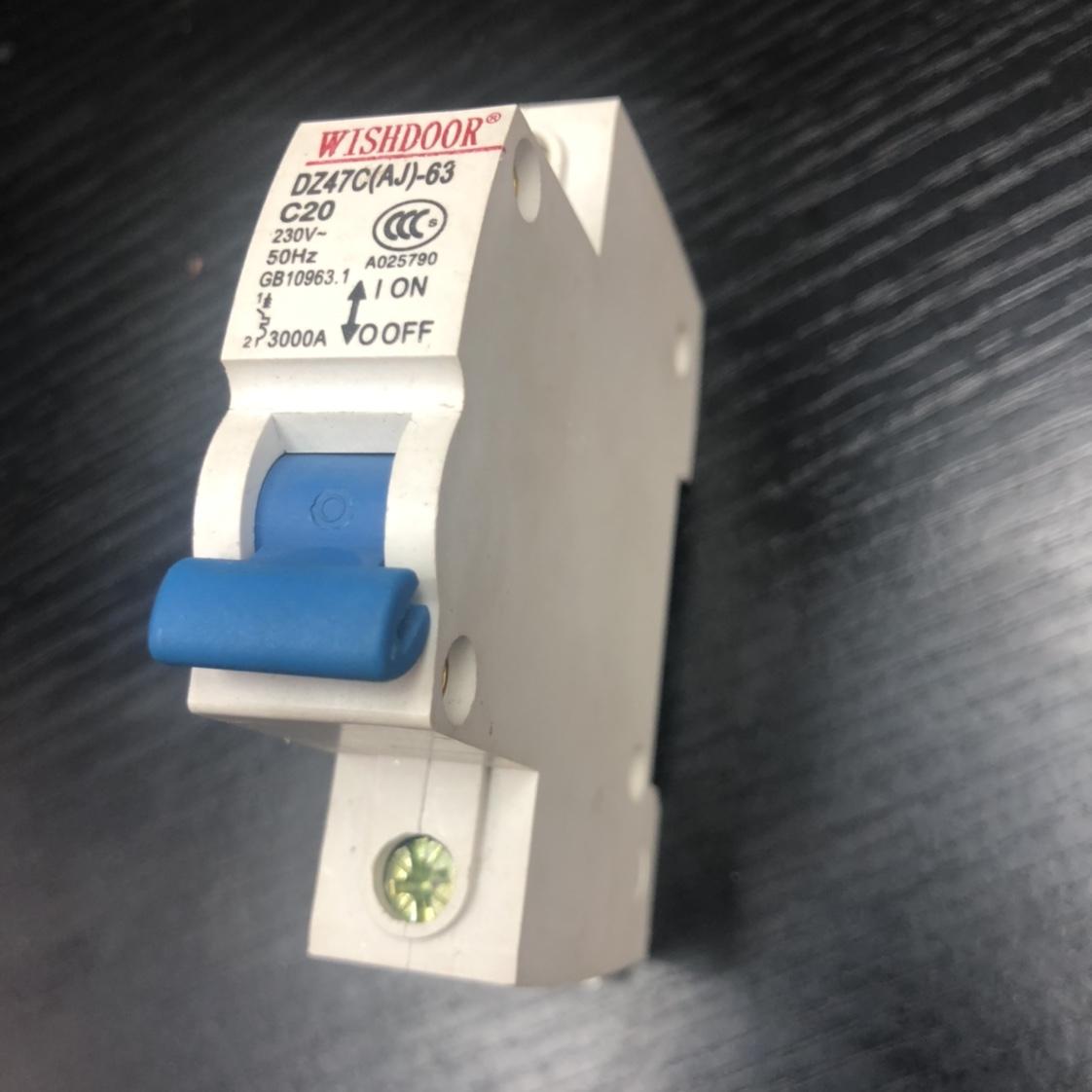 小型断路器MCB 断路器