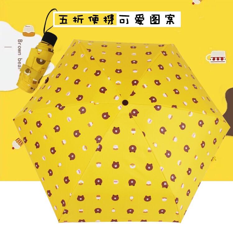 定制小熊五折晴雨伞 黑胶口袋轻巧太阳伞 防晒防紫外线遮阳伞批发