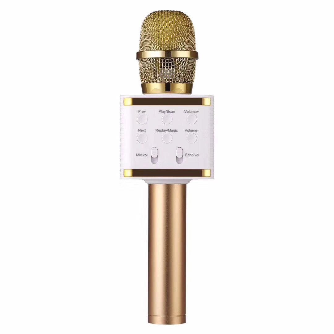 新款V7麦克风蓝牙音响家庭KTV便携式无线话筒