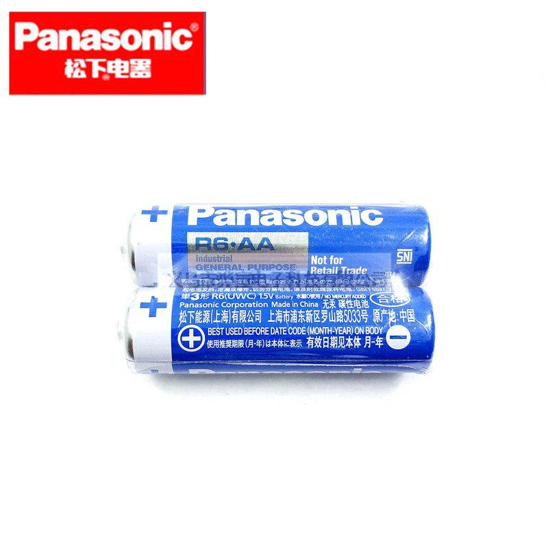 Panasonic松下蓝色手电筒5号1.5V环保无汞电池R6AA电池碳性电池