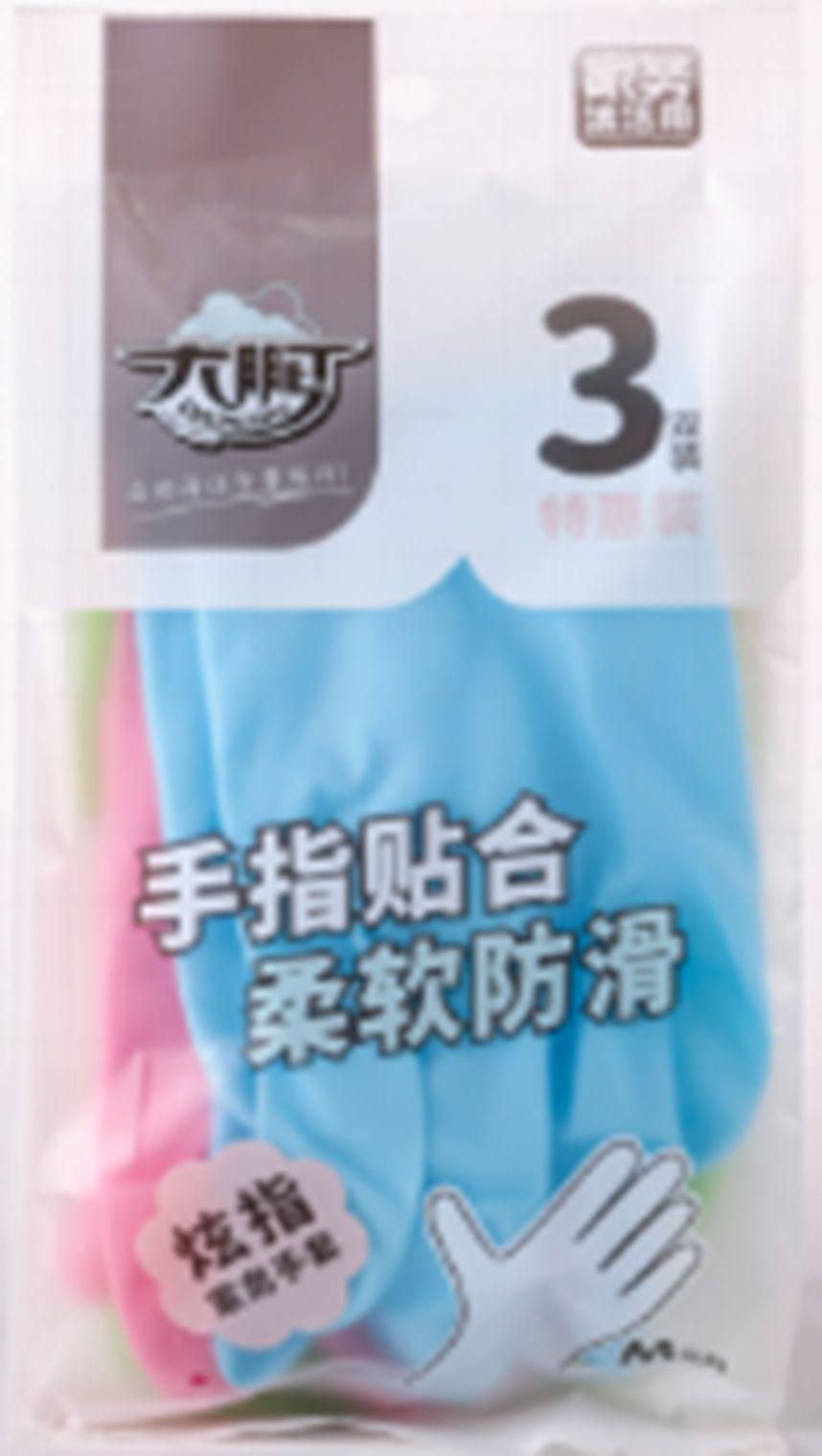 义乌好货 大鹏炫指家务手套(3双装)/TZ