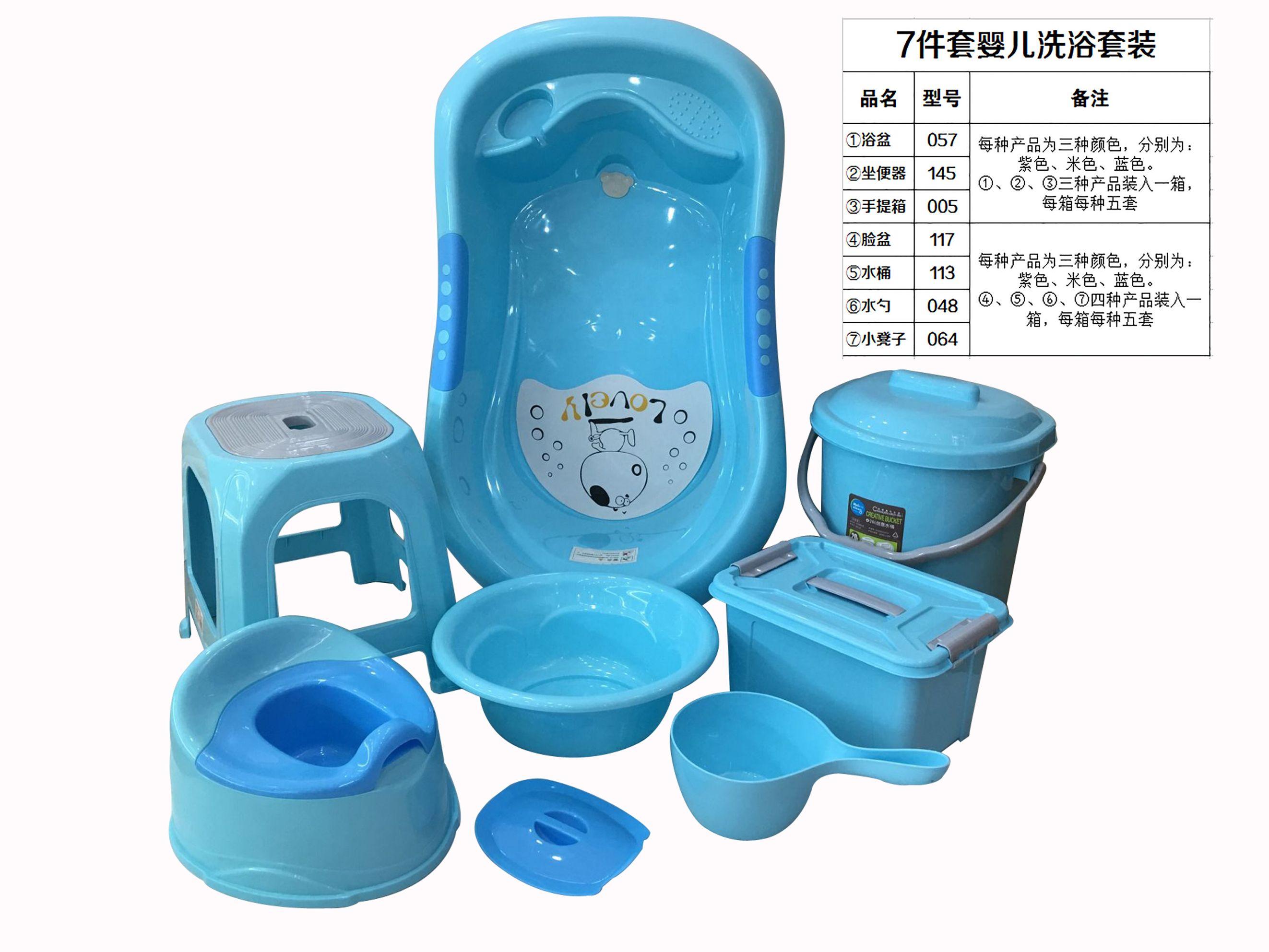 婴幼儿洗澡盆母婴礼品加厚新生儿浴盆厂家直销宝宝塑料浴盆套装