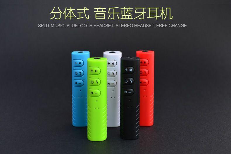 领夹式车载蓝牙接收器4.1蓝牙运动耳机立体声蓝牙