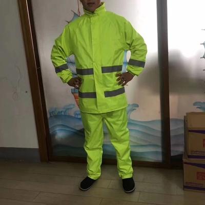 PVC加大防水环卫服