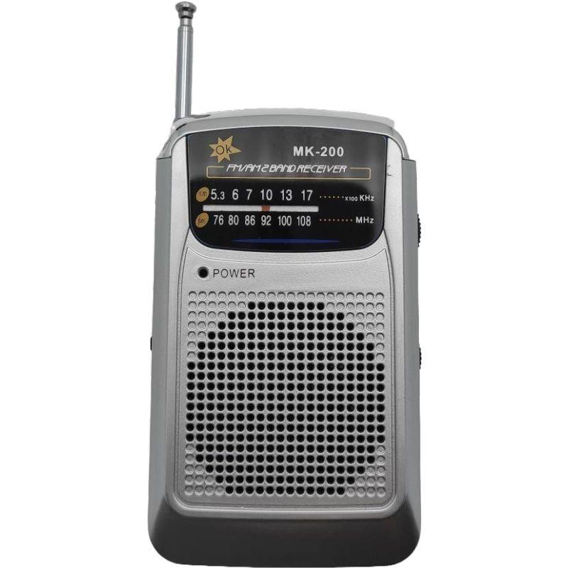 CMiK收音机 MK-200FM/AM2波段小收音机 口袋迷你收音机便携式