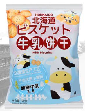 北海道牛乳饼干(原味)