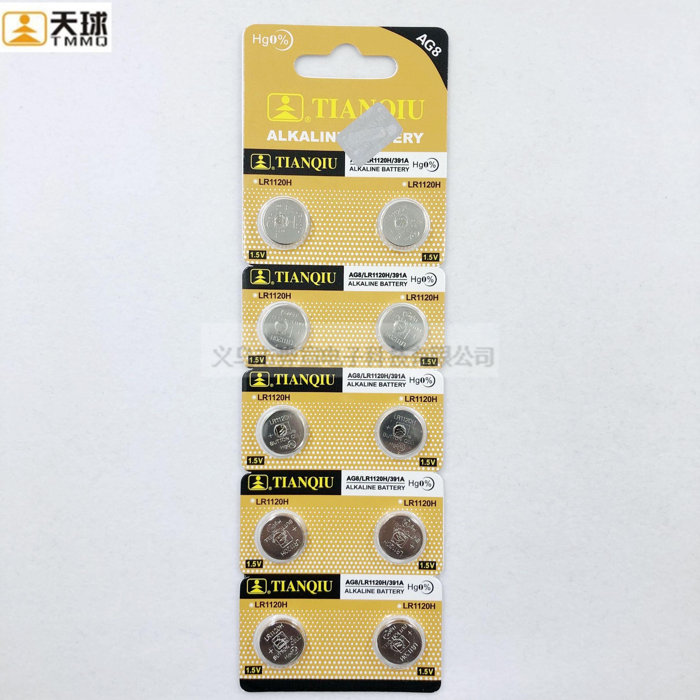 电池天球金装  代AG8LR1120/391/1.5V191碱性电池纽扣电子