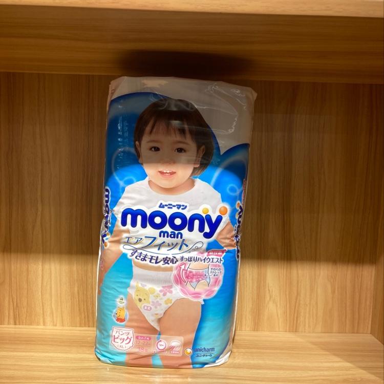 Moony裤型婴儿纸尿裤XL 38P 女