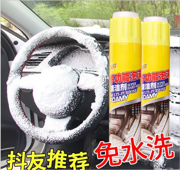 多功能泡沫清洁剂汽车皮革座椅清洗 软刷车用内饰去污免水洗