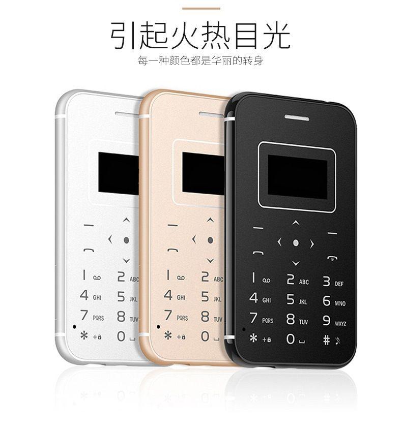 超薄迷你学生手机 移动联通小型直板迷你卡片手机