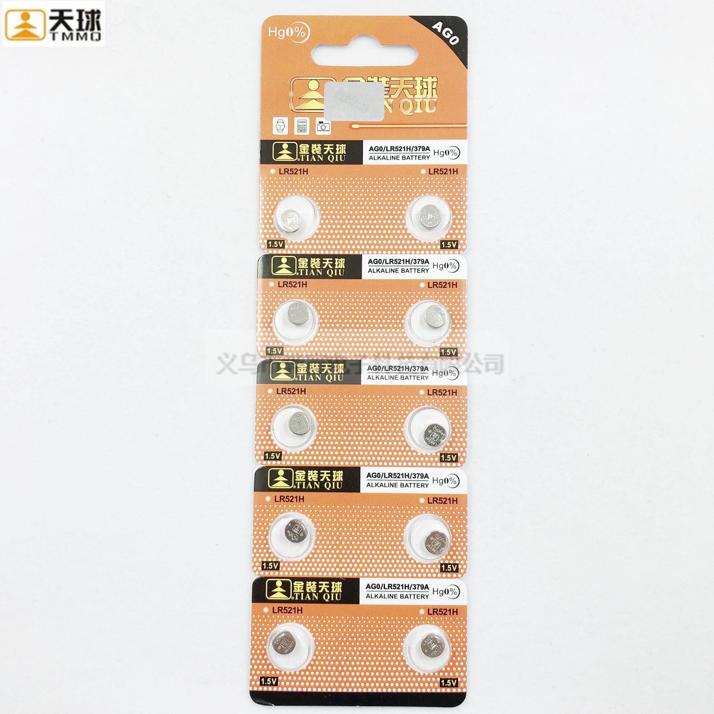 电池天球金装||代AG0纽扣电子LR69/379LR521/1.5V碱性纽扣电池
