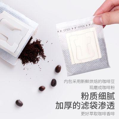 E2蓝山风味挂耳咖啡 意式浓缩现磨手冲纯黑咖啡粉10g*10包/盒套装