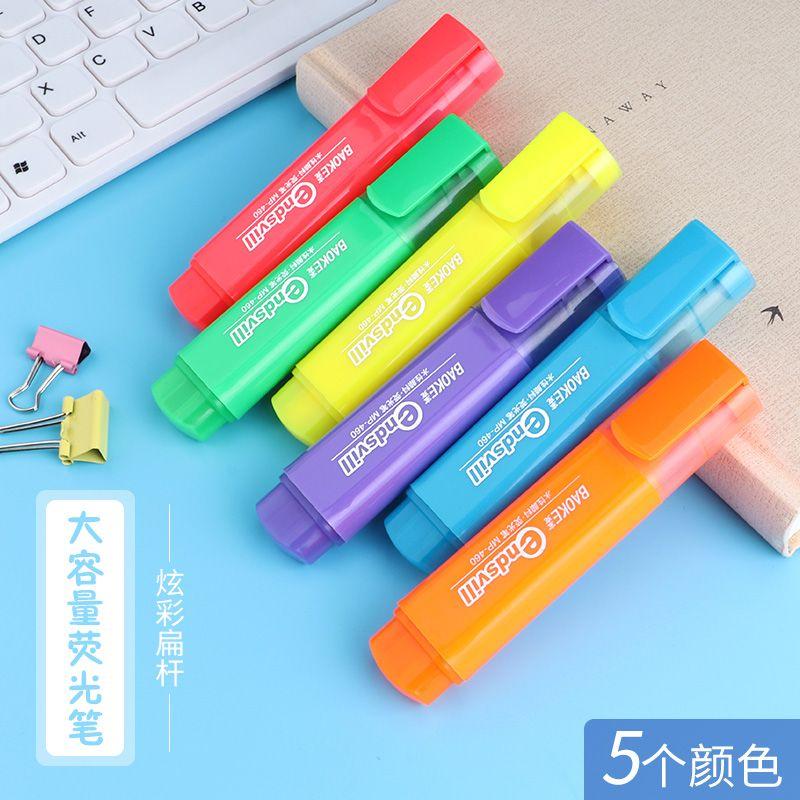 宝克荧光笔 MP460 荧光笔 水性颜料 书写流畅