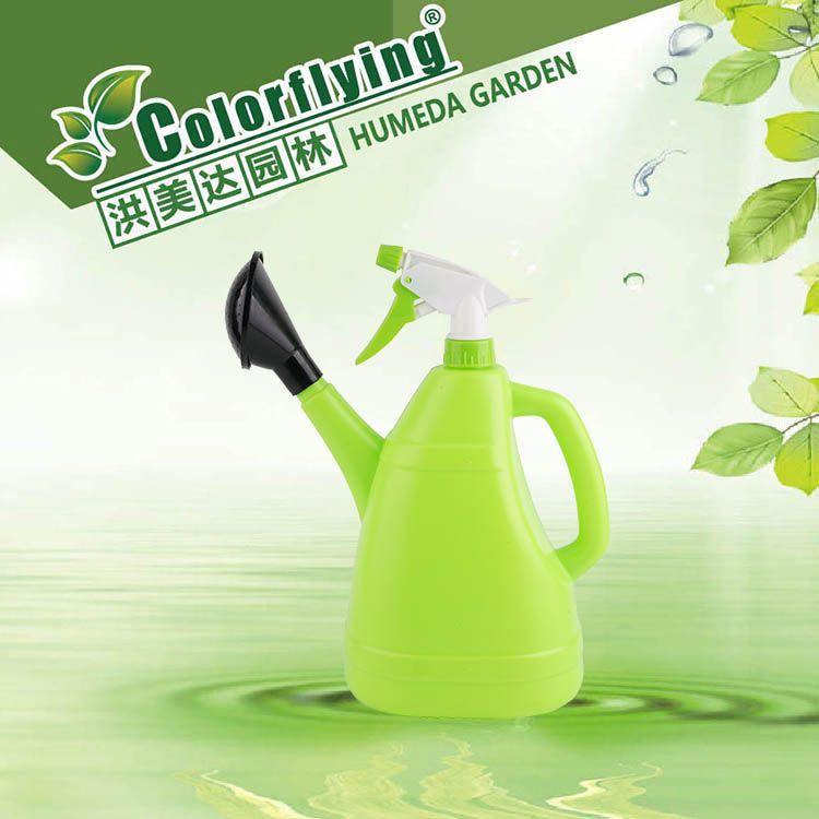 塑料洒水壶手压浇花壶两用喷壶 园林阳台园艺工具喷雾器